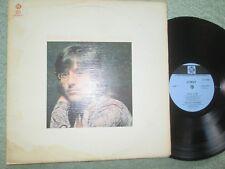 Richard Stevensen Gates Of Me Pye Records NSLP 18358 UK Vinyl LP Album