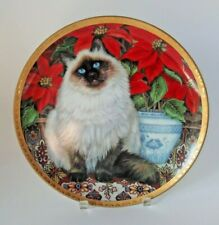 Purrfect Poinsettias 1991 Christmas Annual by Gre Gerardi Plate # 4999A