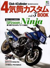 [BOOK] Club 4 cylinder vol.3 Kawasaki GPZ900R Ninja ZEPHYR 1100 750 Moriwaki Z1