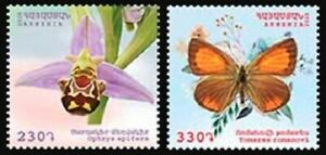 2020 Armenia, flora, fauna, insects, butterflies, 2 stamps, MNH