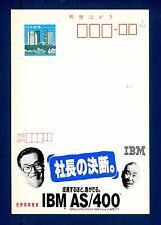 JAPAN - GIAPPONE - Intero post. - 1988 - Cartolina Pubblicitaria: IBM AS-400 - 4
