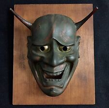 Antique Japanese mask of HANNYA  Noh  Kabuki Bugaku Panel set