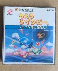 Twin Bee Famicom Disk Nintendo Japan Konami NES
