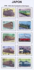 Japan - Electric locomotives complete series