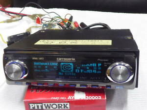 Pioneer Carrozzeria DEH-P919 CD Deck Tested Working Good