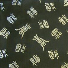 Dekostoff China Glückszeichen schwarz