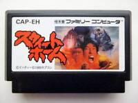 Nintendo Famicom Sweet Home FC NES Japan F/S