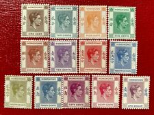1938-52 Hong Kong Stamps SC#154-163 King George Mint