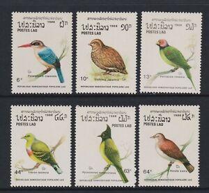 Laos - 1988, Birds set - MNH - SG 1093/8