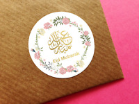 35 Eid Mubarak Gold Flower Stickers Decorations Cards DIY Cupcakes Picks D6