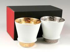 Guinomi Ochoko Japanese sake cup set of 2 Arita yaki ware Gold & Platinum kiln