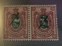 1919, Armenia, 101, MNH, horizontal pair