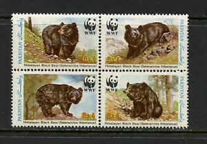 L780  Pakistan 1989    WWF fauna bears   block   MNH