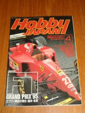 HOBBY JAPAN APRIL 1996 #322 F1 GRAND PRIX '95 US MAGAZINE =