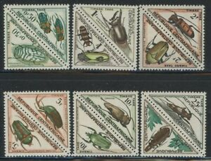 Central African Republic 1962 Insects Postage Due set Sc# J1-12 NH