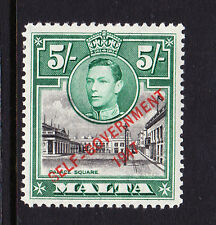 MALTA 1948 5/- BLACK & GREEN SG 247 MINT.