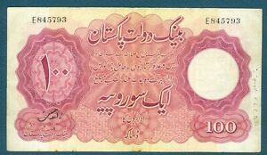 SUPER RARE DHAKA ZAHID HUSSAIN PAKISTAN 100 RUPEES 1953 PICK 14A