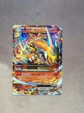 Pokemon Japanese Chaizard EX Foil 002/021 Great Condition 2014
