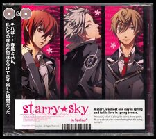 PLANETARIUM CD & GAME: STARRY SKY - IN SPRING - NEW - FREE SHIP!!!
