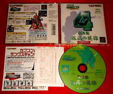 CAPCOM GENERATION 4 Ps1 Versione NTSC Giapponese Japan ○ USATO - EQ