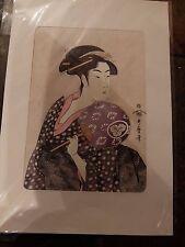 De Kitagawa Utamaro Impresión Oriental Japonesa Con Borde Ohisa con un ventilador