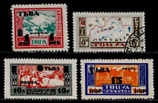 TANNU TUVA: CLASSIC ERA STAMP COLLECTION WITH SURCHARGES SOUND