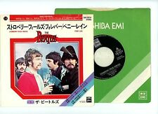 """THE BEATLES 7"""" PS Japan STRAWBERRY FIELDS FOREVER reissue"""