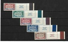 Israel stamps 1948 new year festival 10-14 color full tabs set m.n.h.