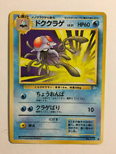 Pokemon Card / Carte Tentacruel LV.21 No.073 Card Game (1996)