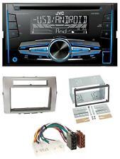 JVC MP3 USB CD 2DIN AUX Autoradio für Toyota Corolla Verso 04-09 silber