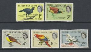 Britannique Honduras - 1966,1c - 25c Oiseaux Optd Neuf Capitol Ensemble - MNH -