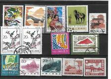 CHINA  LOT 14 PC USED      S