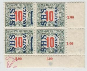 YUGOSLAVIA CROATIA  1918  UNISSUE 10F BLOCK OF FOUR