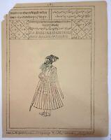Indian Ancient Print of Maharajah Karan Singh Sahib Bahadur of Bikaner Print