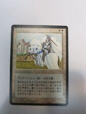 White Knight Japanese Asian MTG 4th ed FBB Light Play
