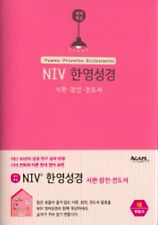 NIV English Korean Bible the Psalm the proverbs Ecclesiastes Big Text Pink Bible