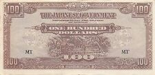 Malaya  $100  ND.  1944  M 8b  WW II  Circulated Banknote J/O617W