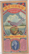 Vintage China Macau Silver Bird Brand Brick Firecracker Label