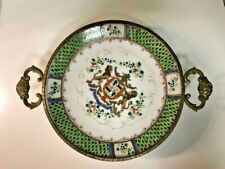 Limoges~Brass Framed Hand Painted Plate~Fbs~Ferdinand Bing & Co. Successors
