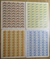 Bund 1024 - 1027 postfrisch LUXUS Bogen Satz BRD 1979 Michel 225,00 € sheets MNH