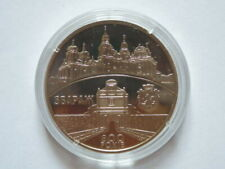 2011 #06 Ukraine Coin 5 UAH 800 years of the City of Zbarazh