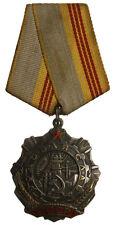 RUSSIA  URSS CCCP ORDINE DELLA GLORIA DEL LAVORO #N122