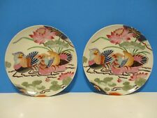 "2  BEAUTIFUL DECORATIVE 10"" HAND PAINTED BIRD PLATES MADE IN MACAU"