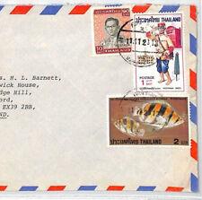 BT148 Thailand 1970s BANGKOK PATANA SCHOOL Registered Airmail Cover {samwells}