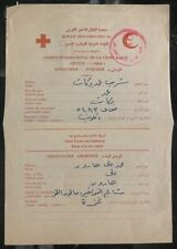 Kuwait Arab Prisoner of War Letter Cover Switzerland Red Cross POW in arabic