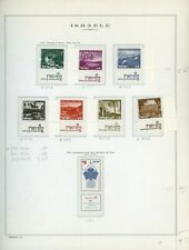 ISRAEL Marini Specialty Album Page Lot #60 - SEE SCAN - $$$