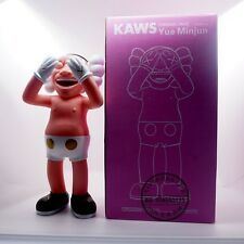Kaws Original Fake Yue Minjun MOT Replica Figure
