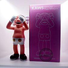 KAWS Original falso Yue Minjun Mot réplica figura