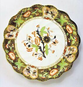 Beautiful Davenport Golden  Imari Plate