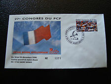 FRANCE - enveloppe 21/12/1990 27e congres du PCF (cy7) french (J)